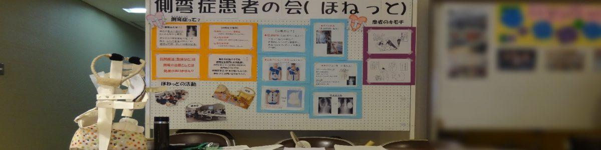 第41回遺伝カウンセリング学会;2017年大阪